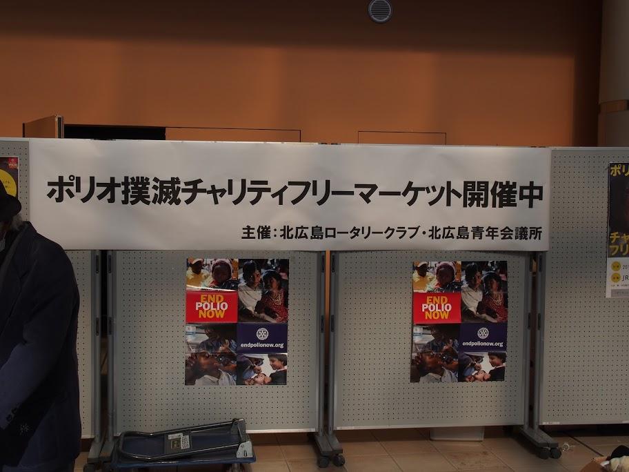 北広島05