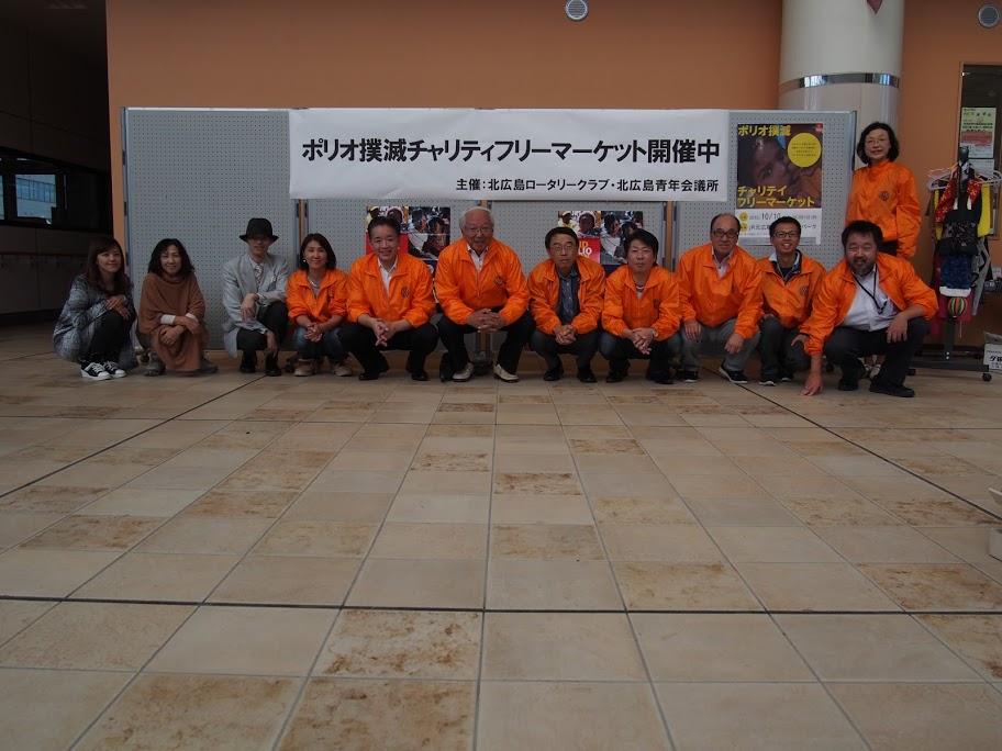 北広島09