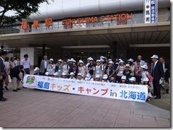 0731福島駅西口005